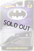 1/50 BATMOBILE SERIES 3 【BATMAN RETURNS BATMISSILE】 BLACK/RR