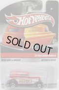 2010 HOT WHEELS DELIVERY - SWEET RIDES 【'32 FORD SEDAN DELIVERY】 RED/5SP