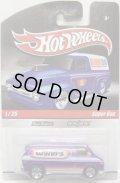 HOT WHEELS DELIVERY 【SUPER VAN】 PURPLE/RR