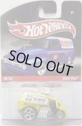2010 HOT WHEELS DELIVERY 【COOL-ONE】 YELLOW/RR