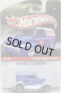 HOT WHEELS DELIVERY 【'32 FORD SEDAN DELIVERY】 LIGHT BLUE/RR