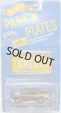 PARK'N PLATES 【'57 CHEVY (2178)】 MET.RED/HO  (YELLOW PLATE)