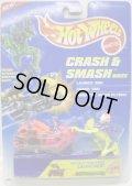 1996 CRASH & SMASH BIKES 【SKULLRIDER】 ORANGE-RED WITH YELLOW SKULL