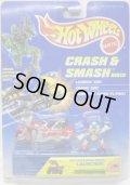 1996 CRASH & SMASH BIKES 【SONIC THE HEDGEHOG】 RED