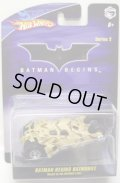 1/50 BATMOBILE SERIES 2 【BATMAN BEGINS BATMOBILE】 SAND/RR