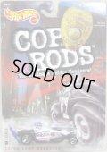 COP RODS 2 【SUPER COMP DRAGSTER】 BLACK・WHITE/5SP