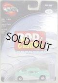 2003 PREFERRED - ROD & CUSTOM MAGAZINE SERIES 【SHOE BOX】 TEAL/RR