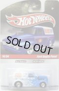 HOT WHEELS DELIVERY 【FORD ANGLIA PANEL】 LIGHT BLUE/RR