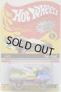 2004 RLC NEO-CLASSICS 【TOW TRUCK】 RACE TEAM BLUE/RL
