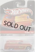 HOT WHEELS DELIVERY - SWEET RIDES 【'55 CHEVY PANEL】 RED/5SP