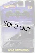 1/50 BATMOBILE SERIES 3 【BATMAN FOREVER BATMOBILE】 BLACK/RR