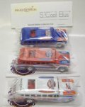 23rd Annual Collectors Convention BINGO 3CAR SET  【S'COOL BUS】 WHITE・RED・BLUE/RR (CODE-3)