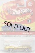 2009 CLASSICS SERIES 5 【'70 PONTIAC GTO】 MET.GOLD/RL