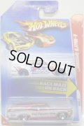 TARGET EXCLUSIVE 2PACK 【DATSUN BLUEBIRD 510/CUSTOM '66 GTO WAGON】