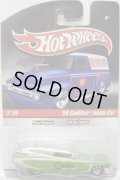 2010 HOT WHEELS DELIVERY 【'59 CADILLAC FUNNY CAR】 MET.GREEN-SILVER/RR