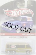 HOT WHEELS DELIVERY 【GMC MOTORHOME】 GOLD/RR