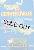 CONVERTABLES 【FAB CAB】 GREEN/BW