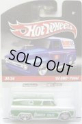 2010 HOT WHEELS DELIVERY 【'64 GMC PANEL】 GREEN-WHITE/RR