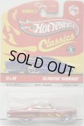 2009 CLASSICS SERIES 5 【'65 PONTIAC BONNEVILLE】 SPEC.RED/WL