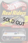 2007 RLC REAL RIDERS 【'55 CHEVY PANEL】 RACE TEAM BLUE/RR