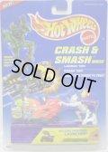 1996 CRASH & SMASH BIKES 【SKULLRIDER】 YELLOW-ORANGE WITH WHITE SKULL