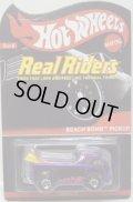 2011 RLC REAL RIDERS 【BEACH BOMB PICKUP】 SPEC.PURPLE/RR