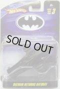1/50 BATMOBILE SERIES 3 【BATMAN RETURNS BATBOAT】 BLACK