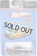 2007 TARGET EXCLUSIVE SUPER CHROMES 【CHEVY BEL AIR】 CHROME/RL
