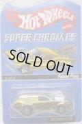 2010 RLC REWARDS CAR SUPER CHROMES 【POISON PINTO】 GOLD CHROME/RL