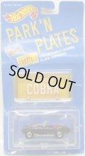 PARK'N PLATES 【CLASSIC COBRA (2055)】BLACK/BW  (ORANGE PLATE)