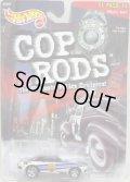 COP RODS 1 【'67 CAMARO】 BLACK・WHITE/5SP