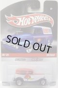 2010 HOT WHEELS DELIVERY 【'34 FORD】 RED-WHITE/RR (CLAY SMITH TAMPO)