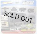 1/50 CUSTOM MOTORS STARTER SET 【BATMOBILE】 BLACK/RR
