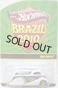 2010 BRAZIL CONVENTION 【DECO DELIVERY】 WHITE/RR