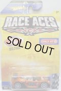 2009 TARGET EXCLUSIVE RACE ACES 【TRAK-TUNE】 CHROME ORANGE/10SP