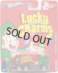 2011 NOSTALGIC BRANDS - GENERAL MILLS 【HIWAY HAULER】 GREEN-RED/RR (LUCKY CHARMS)