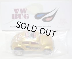 画像1: 25th Annual Convention 【VW BUS】 GOLD/RR (DINNER WINNER CAR) CODE3