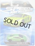 2010 SPEED MACHINES 【(LAMBORGHINI) GALLARDO LP 560-4】 MET.GREEN/A6
