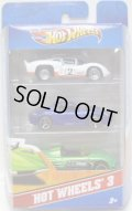 2012 HOT WHEELS 3 【CHAPARRAL 2D/PORSCHE CAYMAN S/MX48 TURBO】