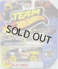 TEAM HOT WHEELS 【BAJA TRUCK】 WHITE/YELLOW HSW