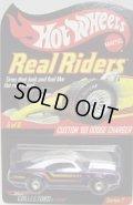 2007 RLC REAL RIDERS 【CUSTOM '69 DODGE CHARGER】 SPEC.PURPLE/RR