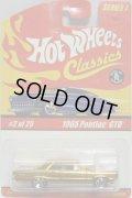 2005 CLASSICS SERIES 1 【1965 PONTIAC GTO】 SPEC.GOLD/RL