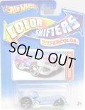 2012 COLOR SHIFTERS 【SKULL CRUSHER】 LT.BLUE-PINK/O5 (HYPER COLOR)