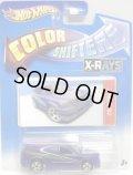 2012 COLOR SHIFTERS 【FANDANGO】 BLUE-PURPLE/5SP (X-RAYS)