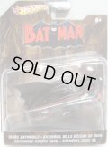 2012 1/50 BATMOBILE SERIES 【BAT MAN : 1940s BATMOBILE】 BLACK/RR