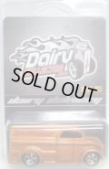 DAIRY COLLECTORS.COM MEMBERSHIP EXCLUSIVE 【DIECAST SPACE DAIRY DELIVERY】 COPPER/5SP (カスタム品です)
