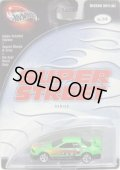 2003 PREFERRED - SUPER STREET 【NISSAN SKYLINE】 NEON GREEN/RR