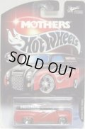 2003 MOTHERS EXCLUSIVE 【'56 FORD PANEL】 RED-BLACK/5SP