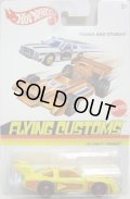 2013 FLYING CUSTOMS 【'76 CHEVY MONZA】 YELLOW/BW