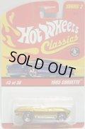 2006 CLASSICS SERIES 2 【1965 CORVETTE】 SPEC.GOLD/RL